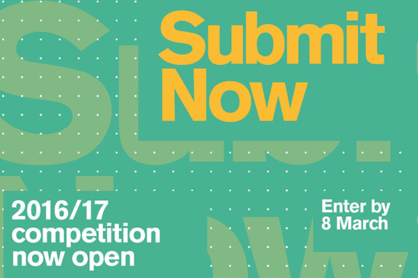 Student Design Awards 2016-17 open for submissions